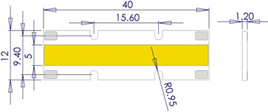 Outline of LC4012-the LEDs COB LED components
